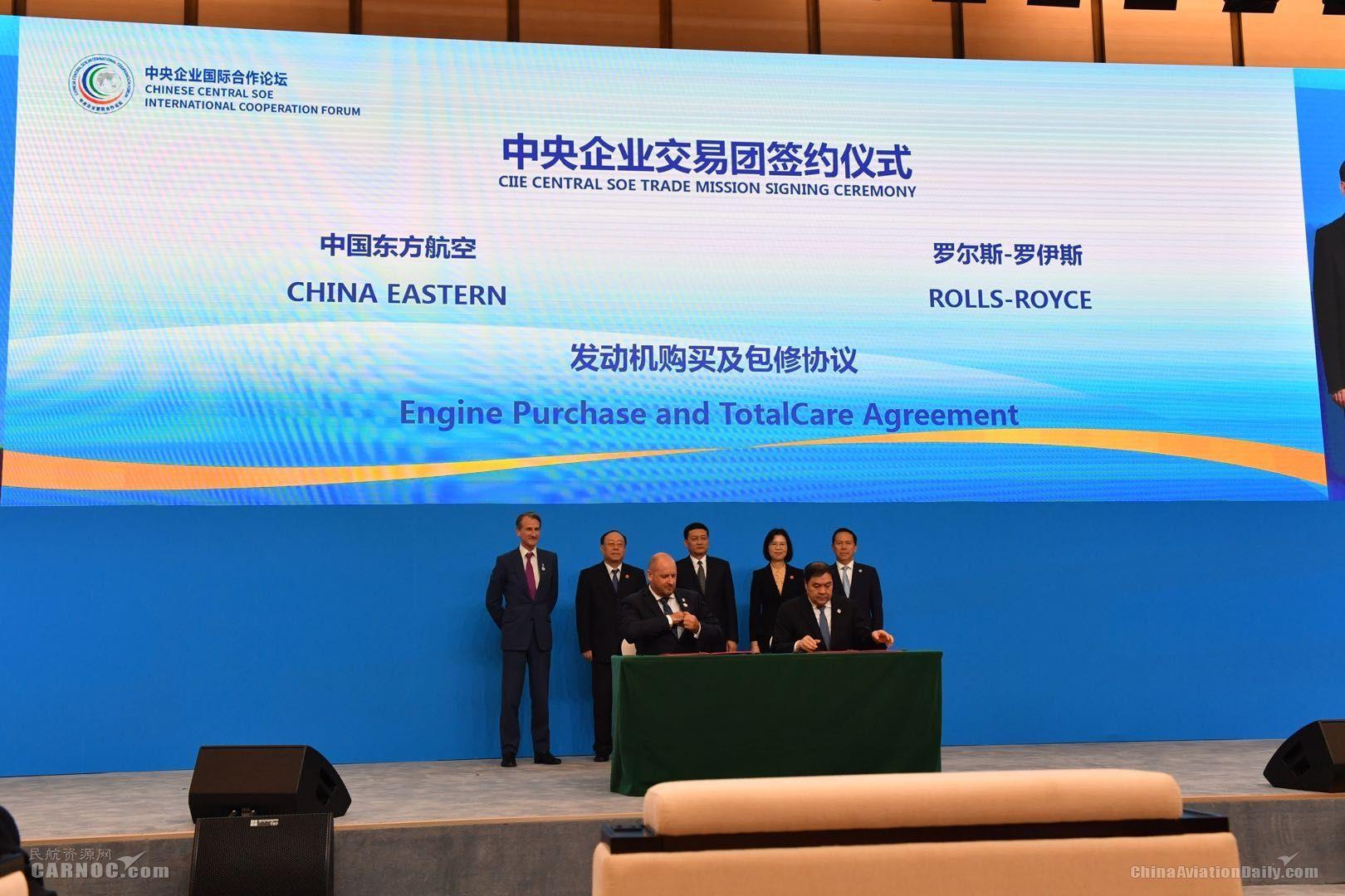 东航与罗罗签署首届进博会百亿元航空大单