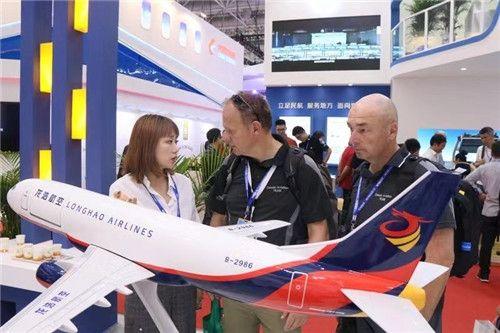珠海航展首日 龙浩集团与多个单位签订合作协议|新闻动态-飞翔通航(北京)服务有限责任公司