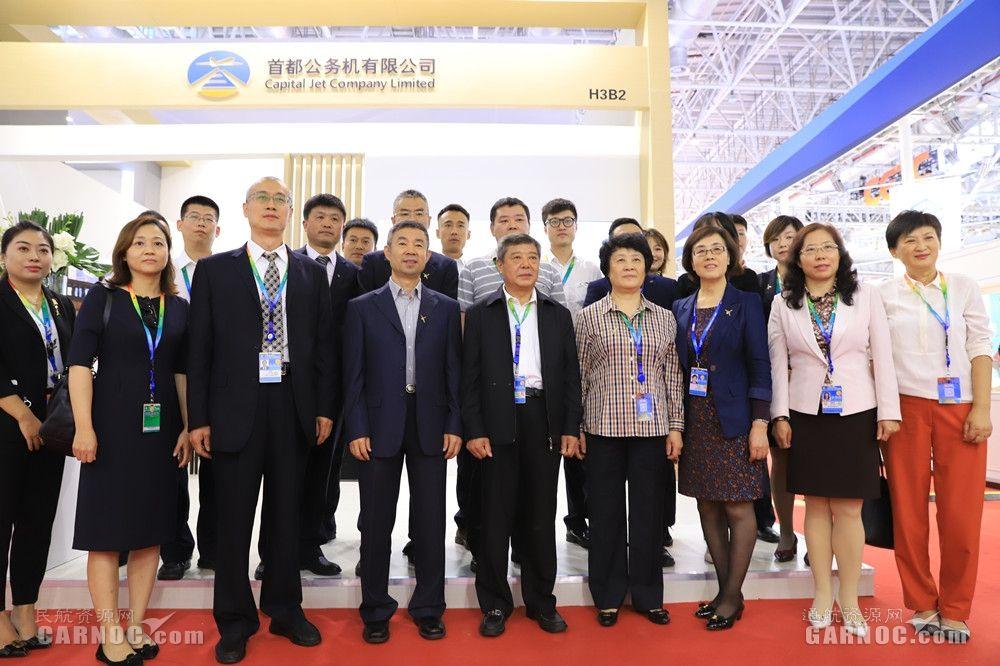 机场协会、航科院、首都公务机三方签署合作协议 新闻动态-飞翔通航(北京)服务有限责任公司