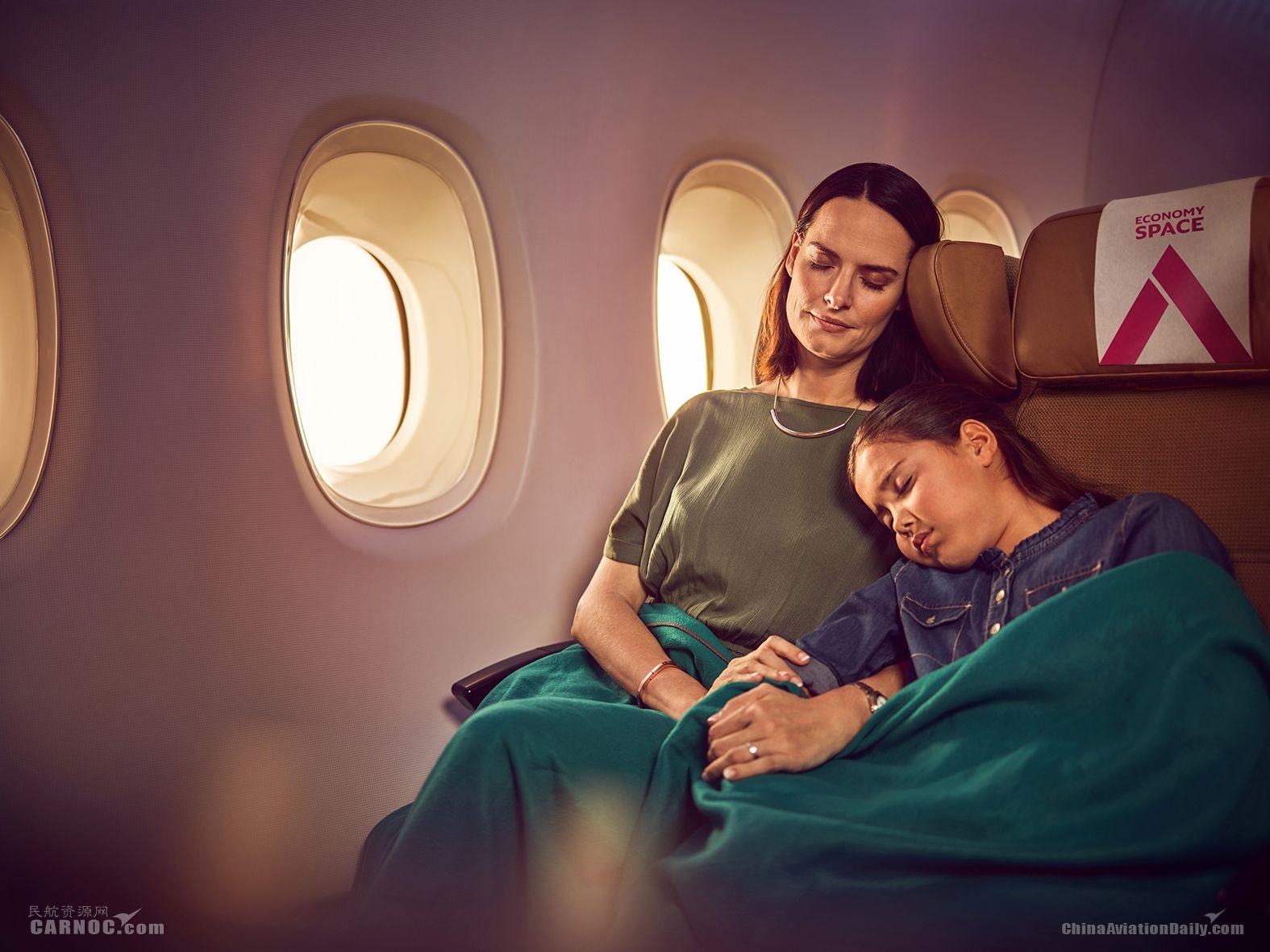 阿提哈德航空推出全新超宽经济舱座椅