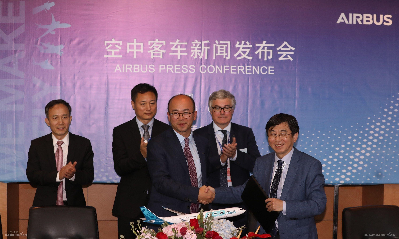 空中客車全面加速與中國在技術研發領域合作