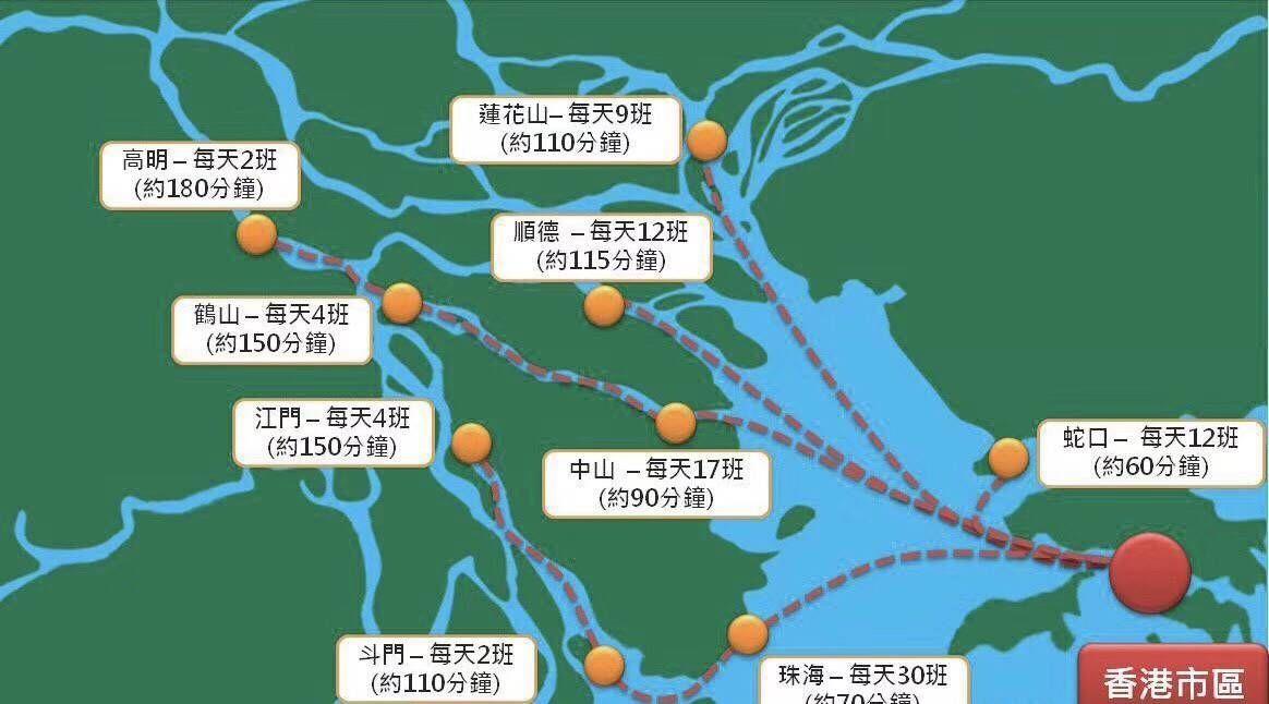 国泰航空与珠江客运签署新代码共享协议