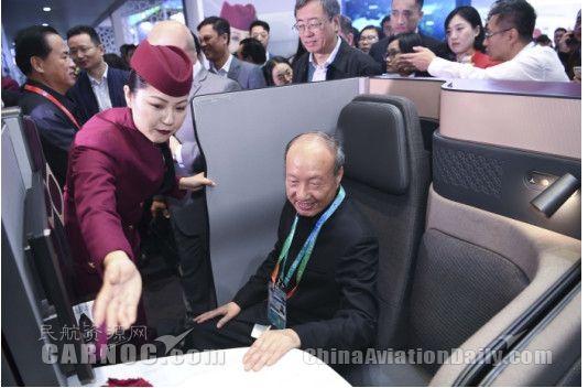 海航集团董事长陈峰受邀参加首届进博会