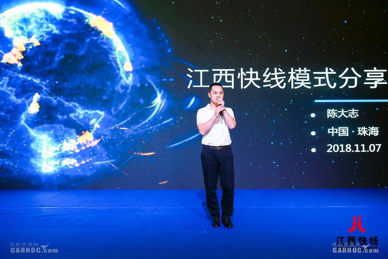 一小时飞遍江西!江西快线将开通多条短途航线|新闻动态-飞翔通航(北京)服务有限责任公司