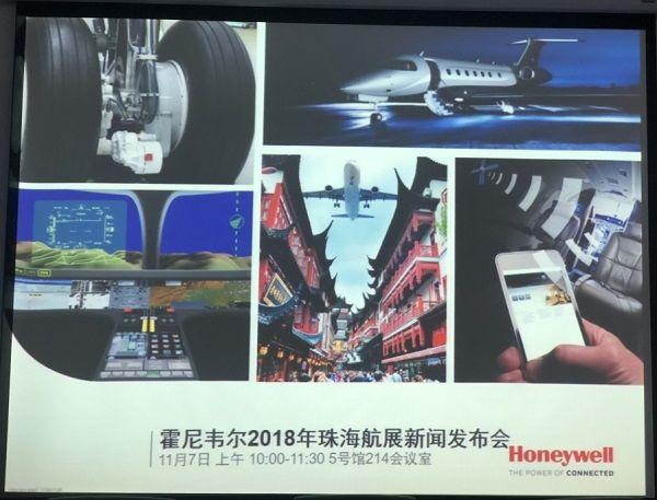 海南航空选用霍尼韦尔互联飞机服务以提高机队可靠性
