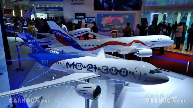 俄罗斯技术国家集团组织俄最大阵容参加珠海航展
