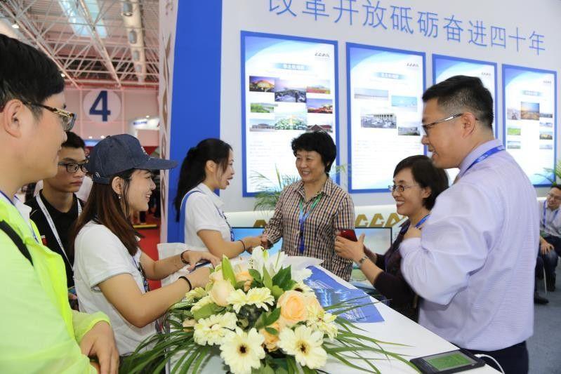 中国民用机场协会首次亮相珠海航展