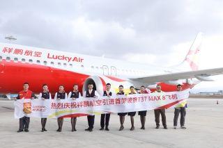 祥鹏航空引进首架波音737 MAX 8