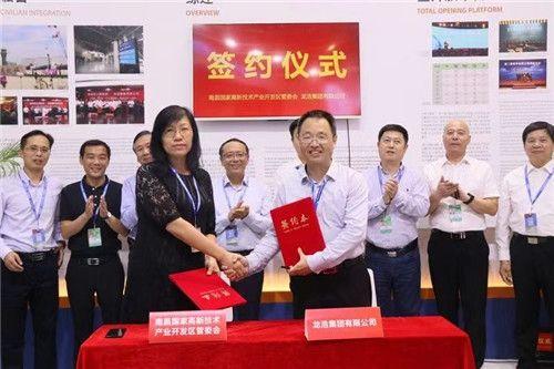 龙浩与南昌高新区签约 拟建设低空飞行服务站