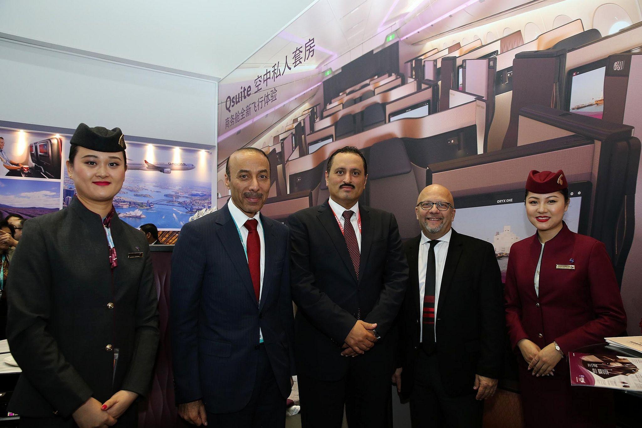 卡塔尔航空公司参加首届中国国际进口博览会