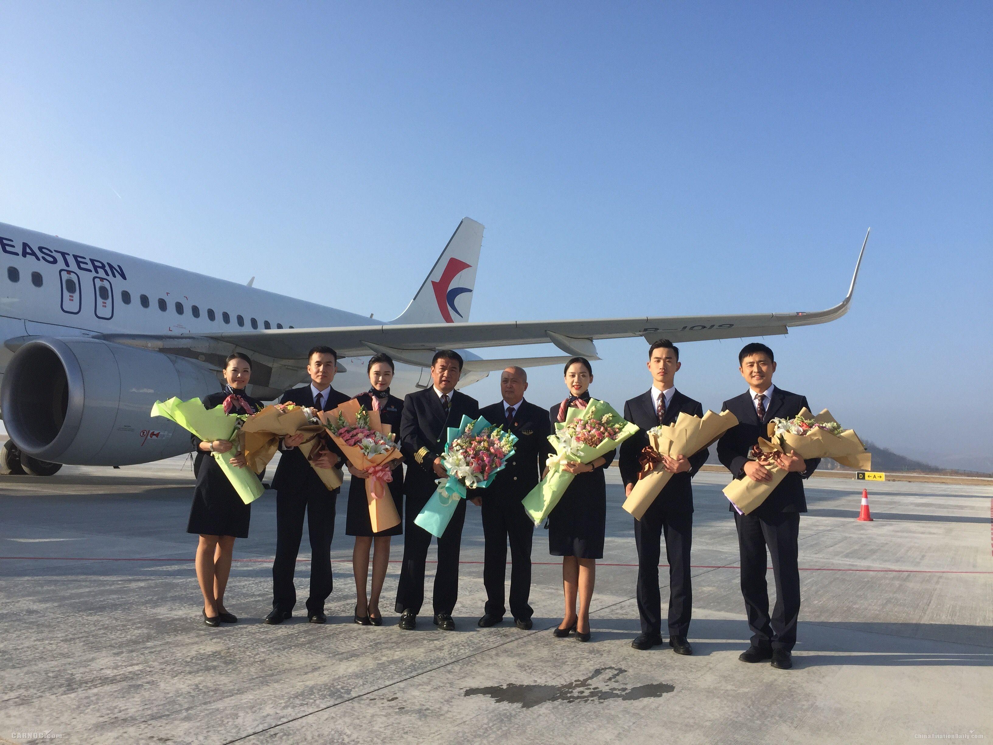 延安南泥湾机场启用 东航为首家运营航司