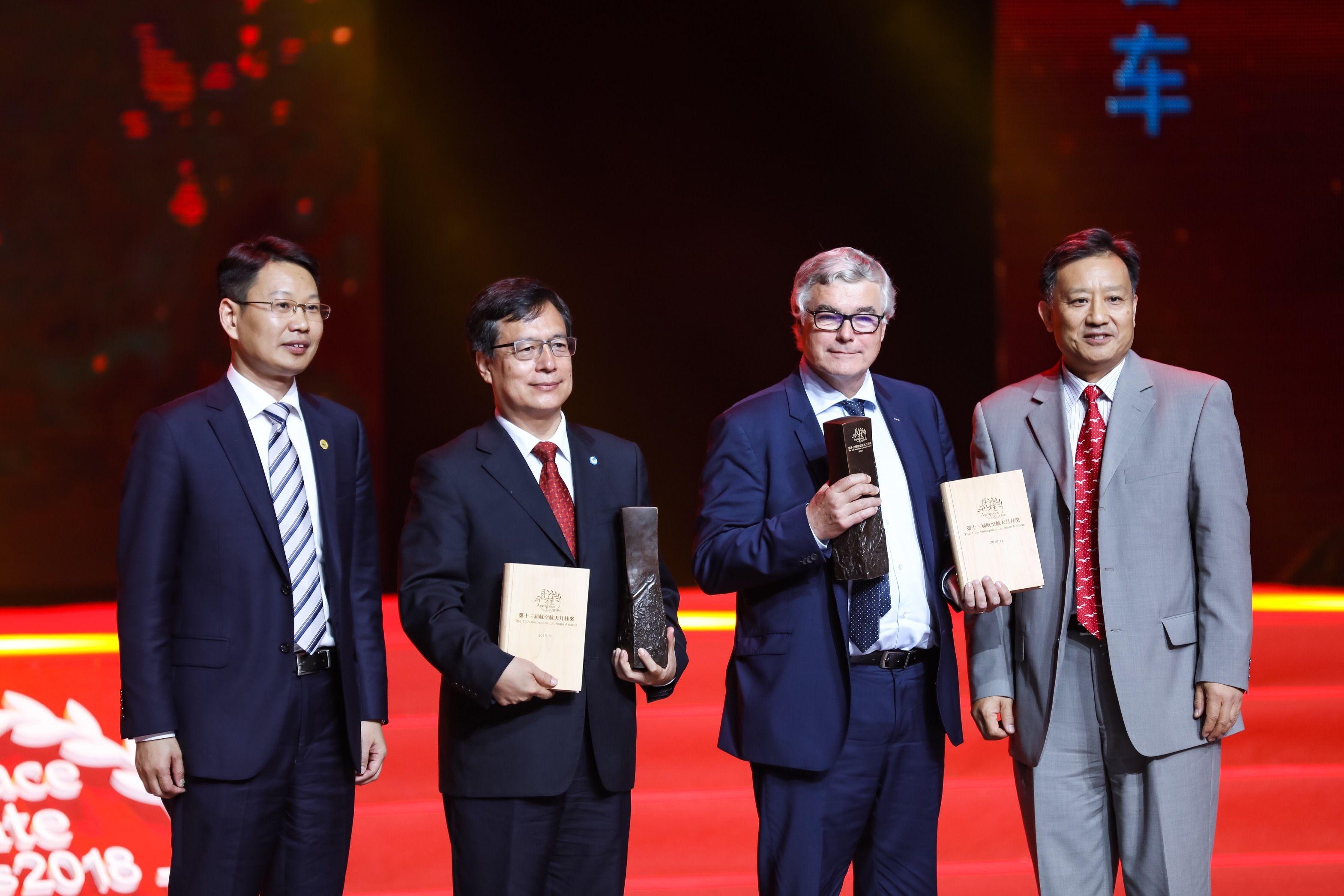 空客与航空工业集团共获航空航天月桂奖