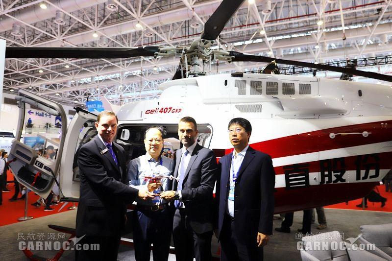 陕直股份展示首架贝尔407GXP全医疗构型直升机