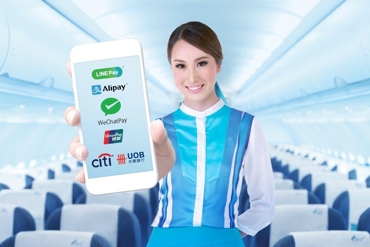 曼谷航空开通五大线上支付通道