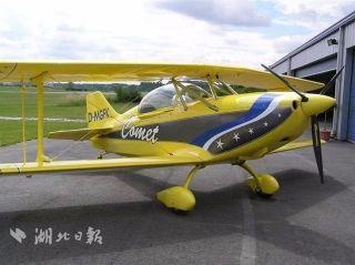 湖北通用飞机亮相珠海航展 明年在汉建生产基地