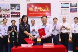 龍浩與南昌高新區簽約 擬建設低空飛行服務站