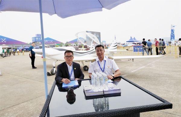 翔泰通航与西部通航达成4架XF21飞机意向性订单