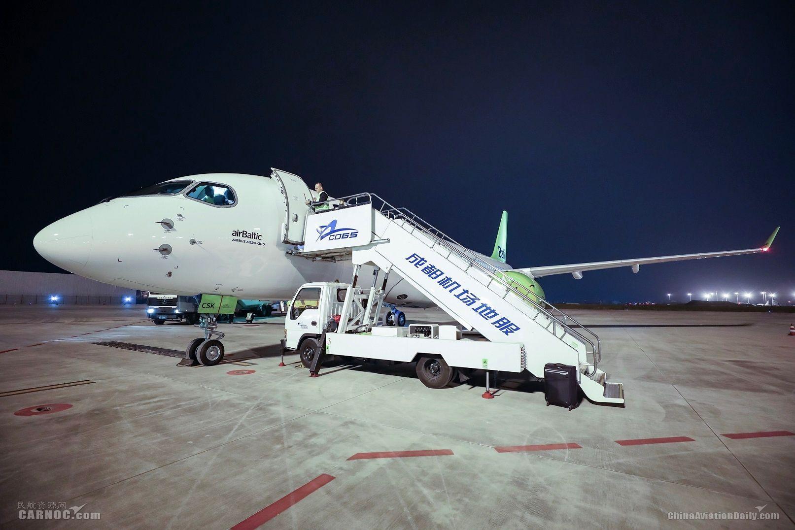 空客单通道飞机最新成员A220完成首次中国巡展