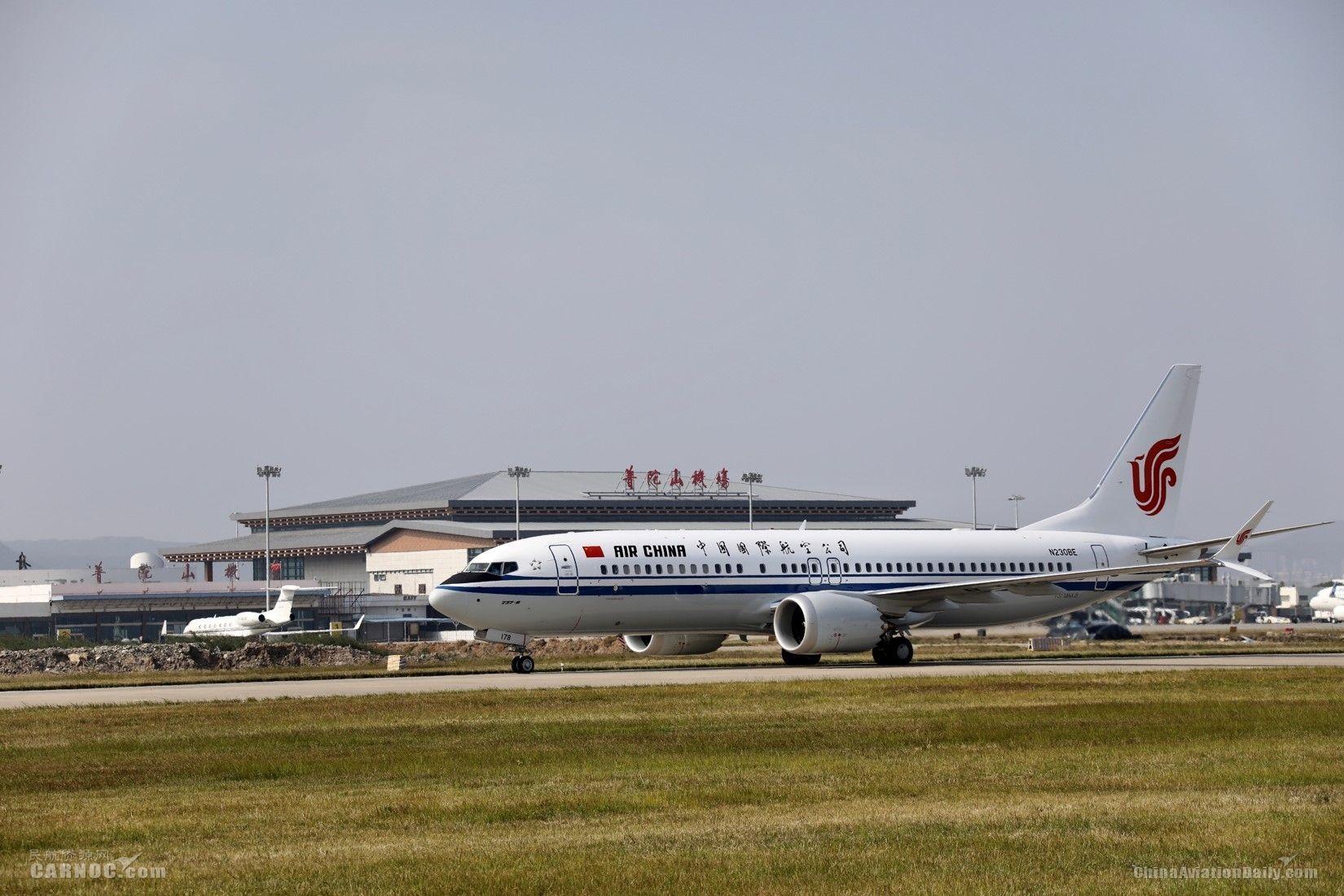 首架将从舟山工厂交付的波音737 MAX抵达中国