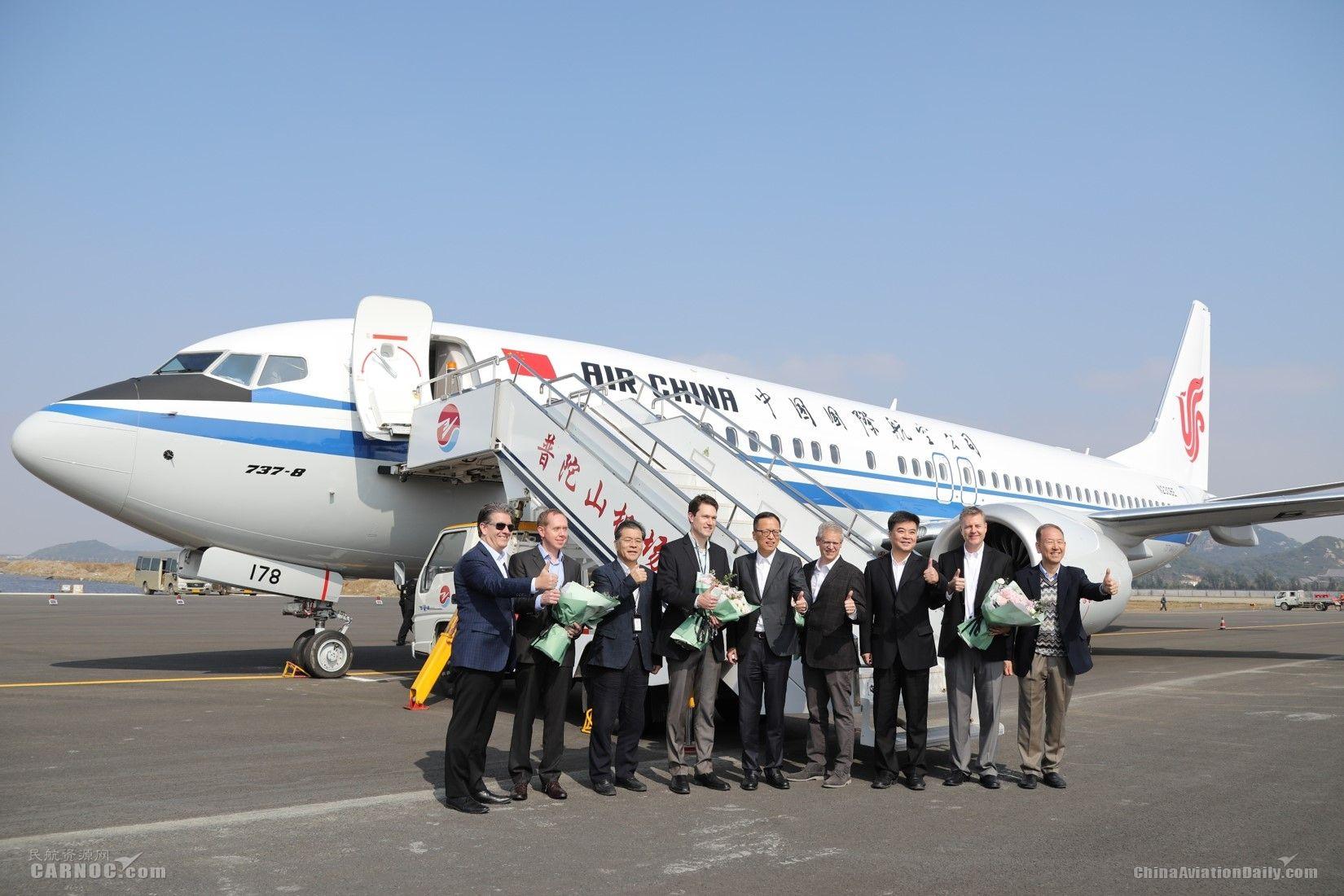 舟山市领导和波音高管欢迎737 MAX飞机的到来 波音供图