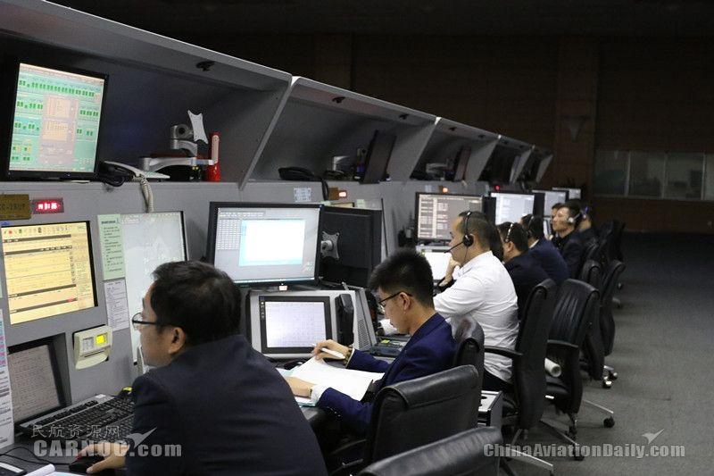 西南空管局正式实施贵阳高空管制权移交