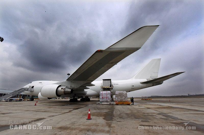 合肥机场再迎国际全货机