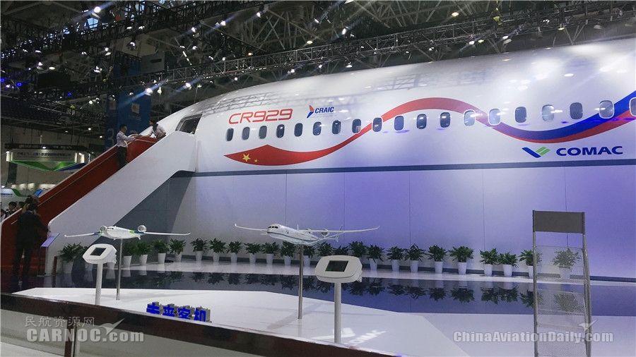 中俄已签署供应200架CR929客机的软合同