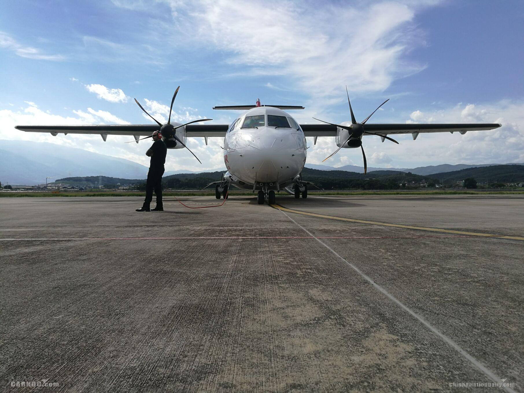 ATR 42-600进行云南短途运输飞行演示