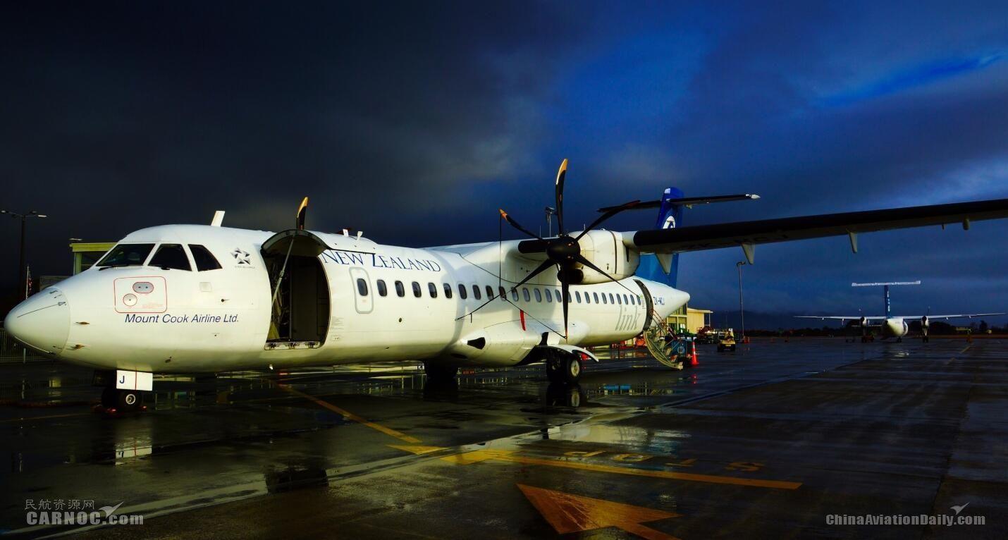 民航早报:ATR与新西兰航空共同研究混合动力飞机