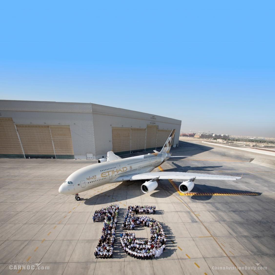 阿提哈德航空開航15周年 員工組人體圖案慶祝