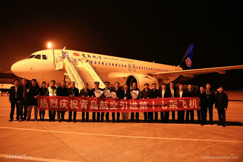 青岛航空新添一架A320  机队规模达17架