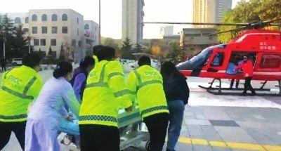 32分钟!甘肃会宁首例重病患者空中转运至兰州