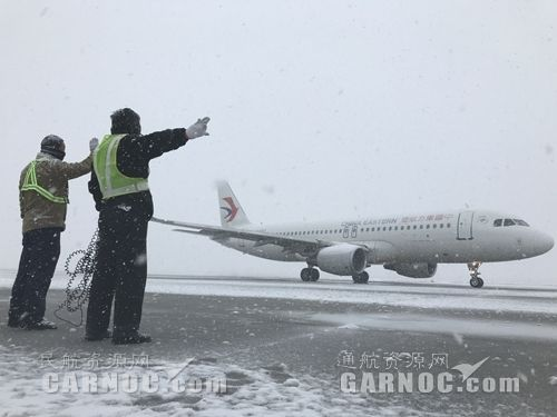 """疾风大雪,东航""""大白""""安全起飞"""