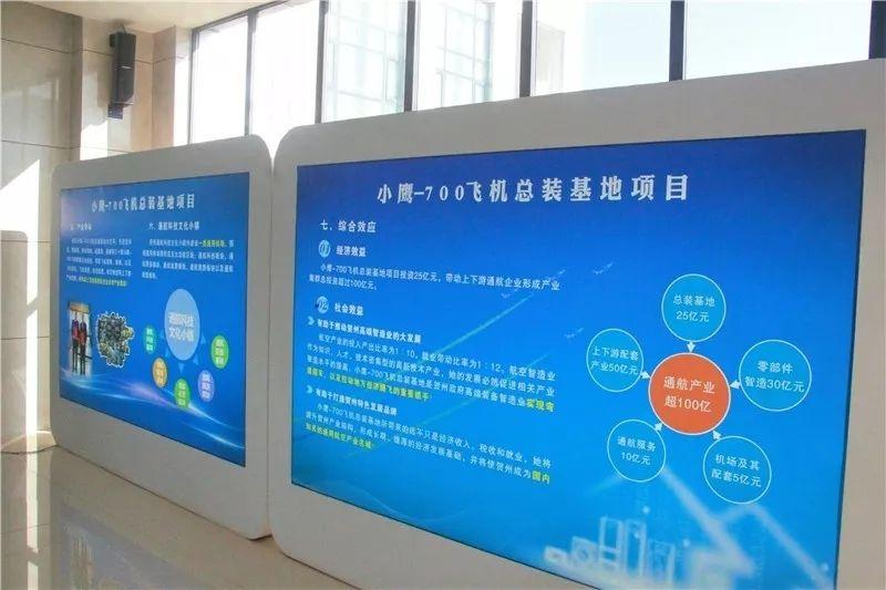 小鹰-700将在广西贺州生产 预计年产量达500架