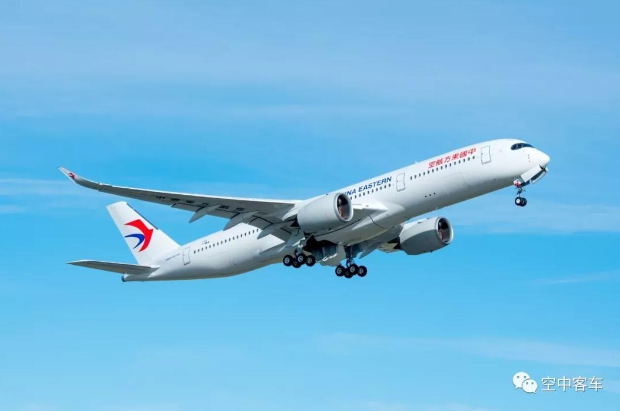 凌燕翱翔!东航A350完成首飞