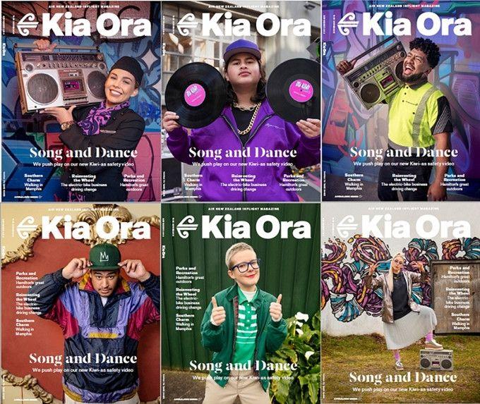新西兰航空机上杂志《KiaOra》推出了6组风格各异的封面大片。《嘻游新西兰》