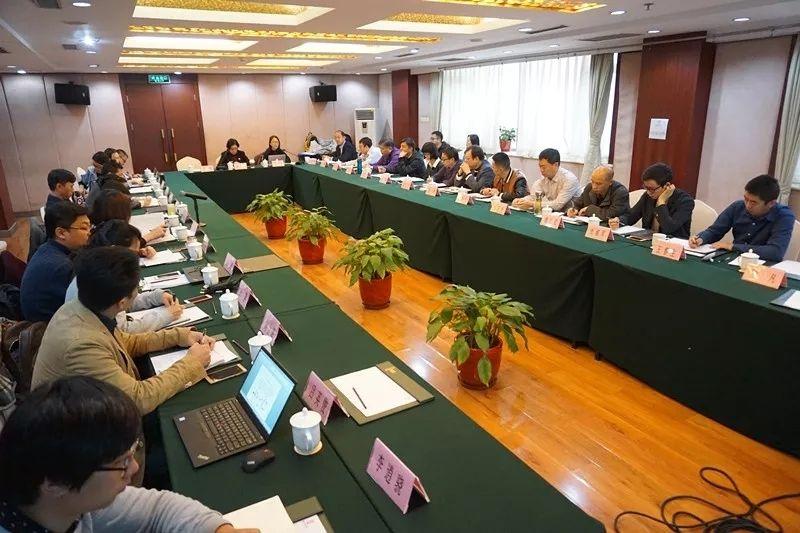 2018年通用航空情报服务工作会在北京召开