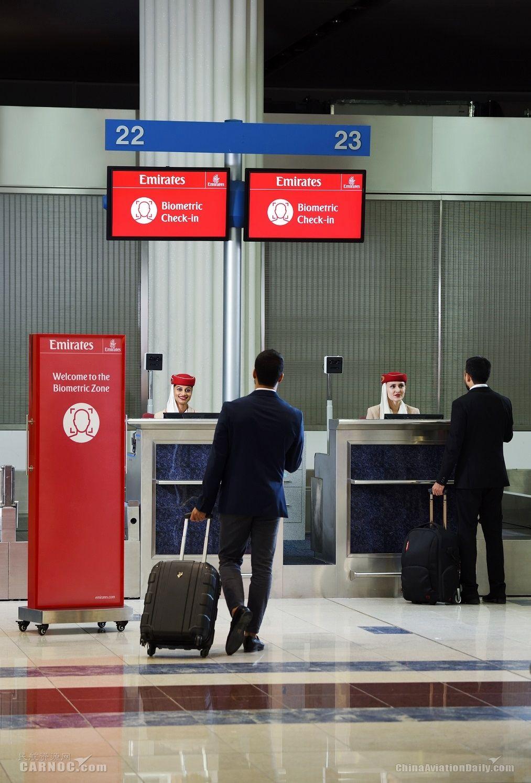 生物识别设备在阿联酋航空登机口进行测试