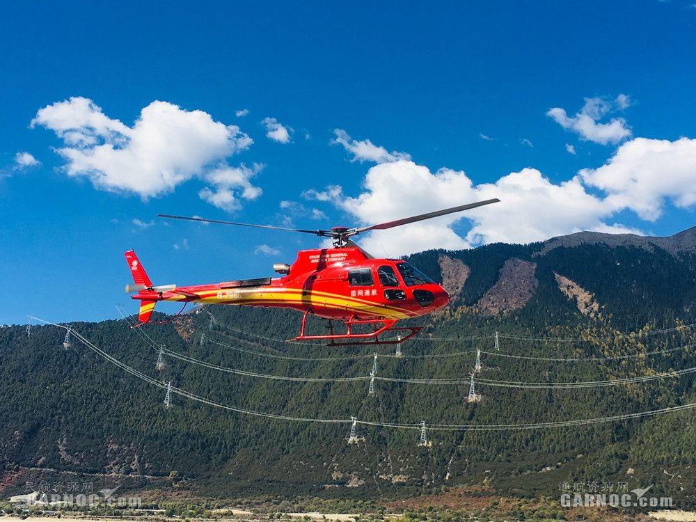 藏中联网线路直升机试验性航巡作业圆满完成