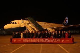 重庆航空第三架A320neo入列 机队规模达23架