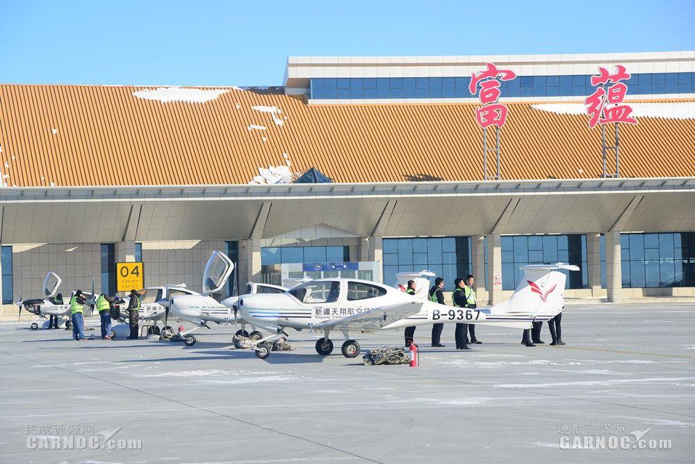 零下23℃!富蕴机场保障天翔航院训练飞行