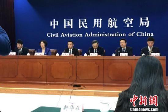 民航局:中国运输航空实现持续安全飞行98个月