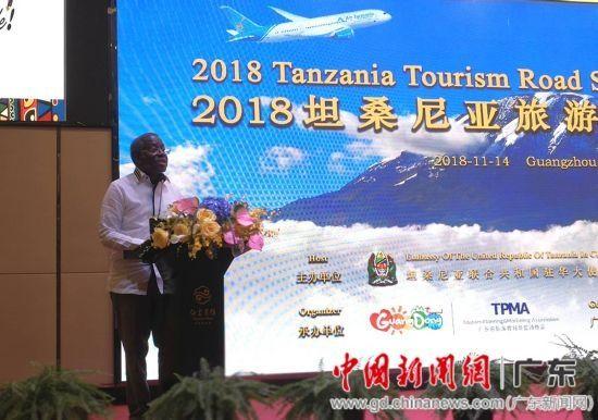 明年2月广州将开通直飞坦桑尼亚航线