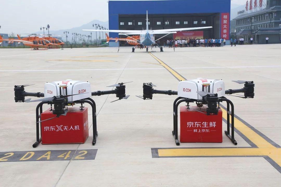 京东获全球首 个省域无人机物流经营许可证|新闻动态-飞翔通航(北京)服务有限责任公司