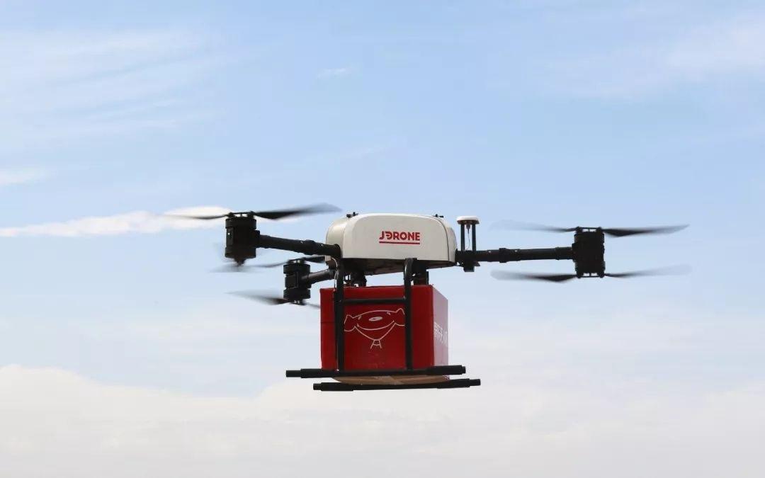 京东获全球首个省域无人机物流经营许可证