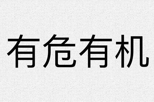 """东航官宣""""认账""""一折票 这波操作带来哪些启示?"""
