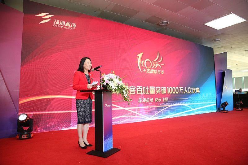 香港机场管理局运营副总监、珠港机场管理有限公司董事张李佳蕙女士致词