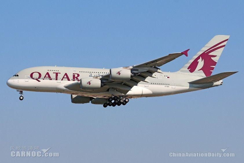 民航早报:卡航将把A380安排到法兰克福航线上