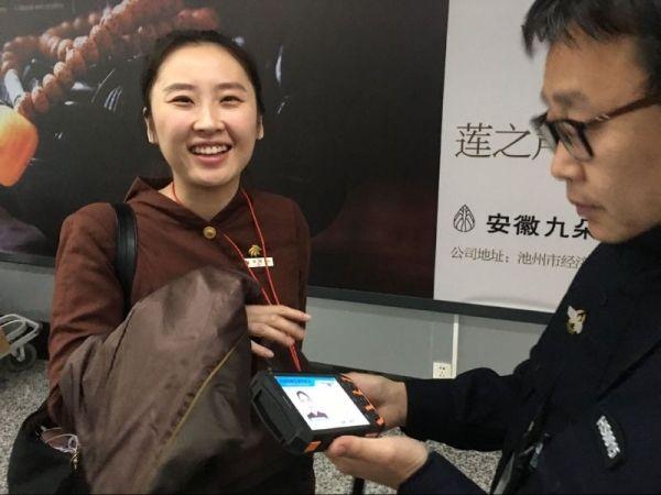 黄山机场安检站新添安保利器
