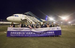 华夏航空再迎A320飞机  机队规模增至43架